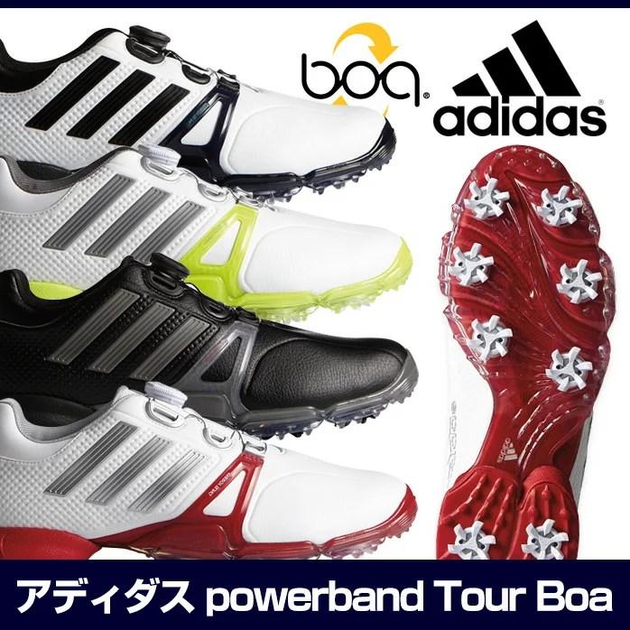 【数量限りの大放出】アディダス ゴルフシューズ パワーバンド ツアー ボア 力の伝達性能に加えて、高い防水性を実現 さらにBoaが付いた事で快適性もアップ adidas powerband Tour Boa EEEの快適設計