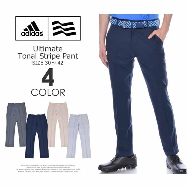 (福袋対象商品)(感謝価格)アディダス adidas ゴルフウェア メンズ ゴルフパンツ ロングパンツ メンズウェア アルティメット トーナル ストライプ パンツ 大きいサイズ USA直輸入 あす楽対応