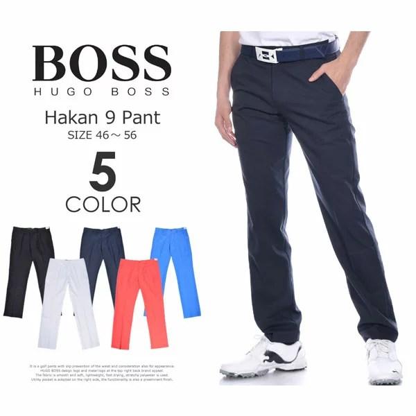 (福袋対象商品)(感謝価格)ヒューゴボス HUGO BOSS メンズウェア ゴルフ パンツ ウェア ロングパンツ ボトム ハカン 9 パンツ 大きいサイズ USA直輸入 あす楽対応