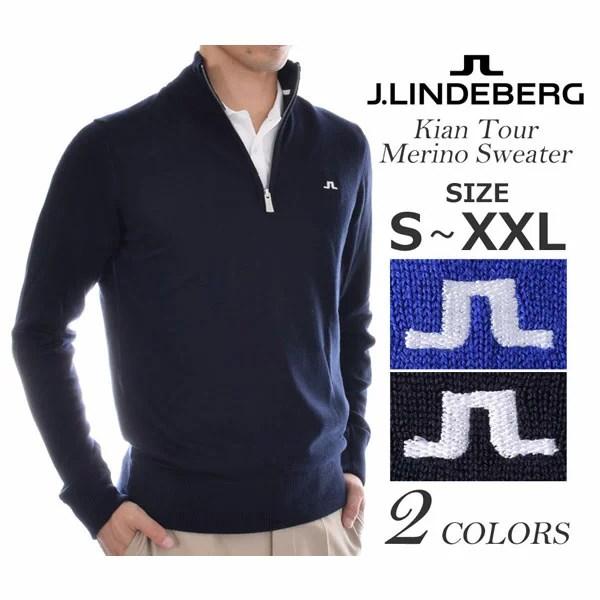 (福袋対象商品)ジェイリンドバーグ J LINDEBERG 長袖メンズゴルフウェア キアン ツアー メリノ 長袖セーター 大きいサイズ USA直輸入 あす楽対応