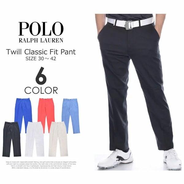 (福袋対象商品)ポロゴルフ ラルフローレン ゴルフパンツ ボトム ツウィル クラシック フィット パンツ 大きいサイズ USA直輸入 あす楽対応