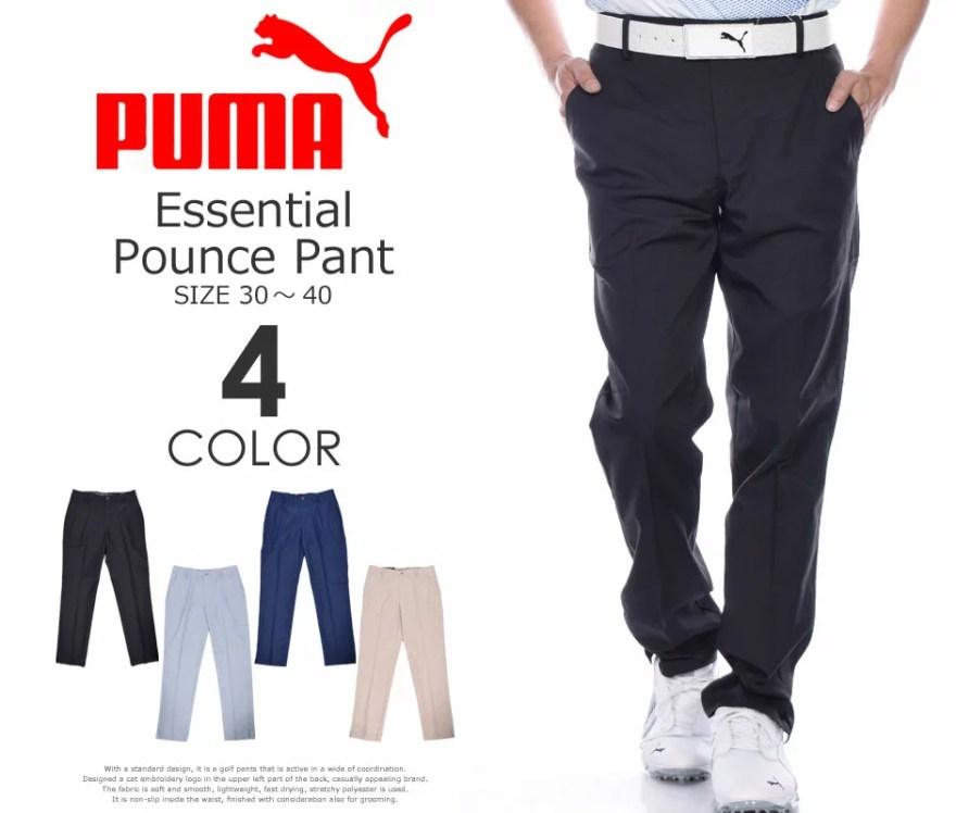 (福袋対象商品)(感謝価格)プーマ Puma ゴルフウェア メンズ ゴルフパンツ ロングパンツ ボトム メンズウェア エッセンシャル パウンス パンツ 大きいサイズ USA直輸入 あす楽対応
