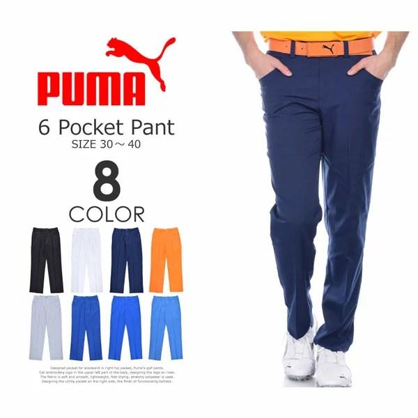 (福袋対象商品)(感謝価格)プーマ Puma ゴルフウェア メンズ ゴルフパンツ ロングパンツ ボトム メンズウェア 6 ポケット パンツ 大きいサイズ USA直輸入 あす楽対応