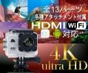 アクションカメラ スキー スノボ 4K 最高画質 選べる5色カラー 4K7000 タイムラプス 撮影
