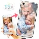 iphone 12 ケース iphone12 pro ケース iPhone 11 ケース iPhone 11 Pro ケース iphone xr ケ……