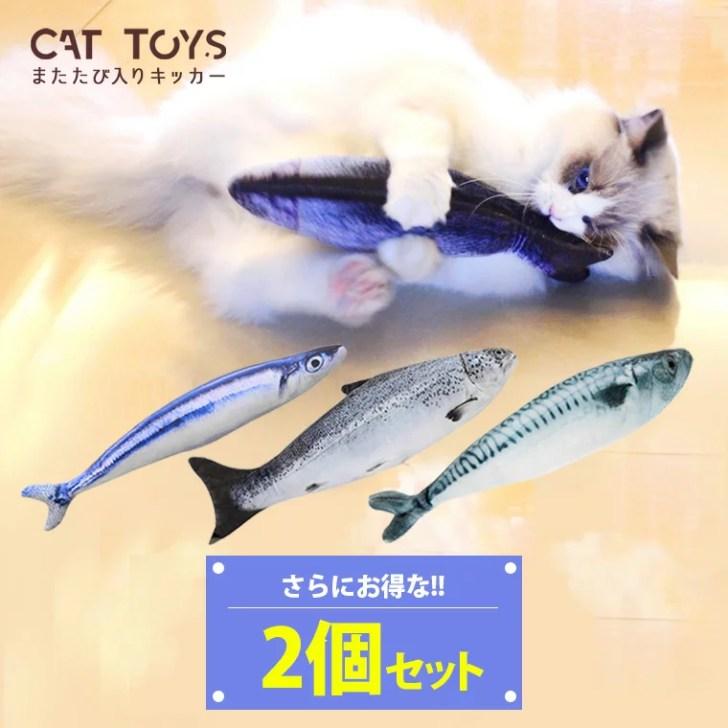 猫好きのための便利猫グッズ人気ランキング20選!プレゼントにも