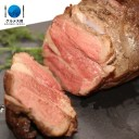 ラム ランプ 約800g    仔羊 ラム肉 熟成肉 【冷凍品】