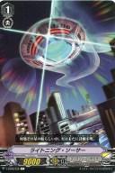 【カードファイト!! ヴァンガード】V-EB08/036 C ライトニング・ソーサー (ディメンジョンポリス)