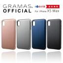 【公式】 iPhone XS Max ケース GRAMAS COLORS グラマス カラーズ ケース カバー iPhoneケース スマホケース 耐衝撃 IPhoneXS Max アイ..
