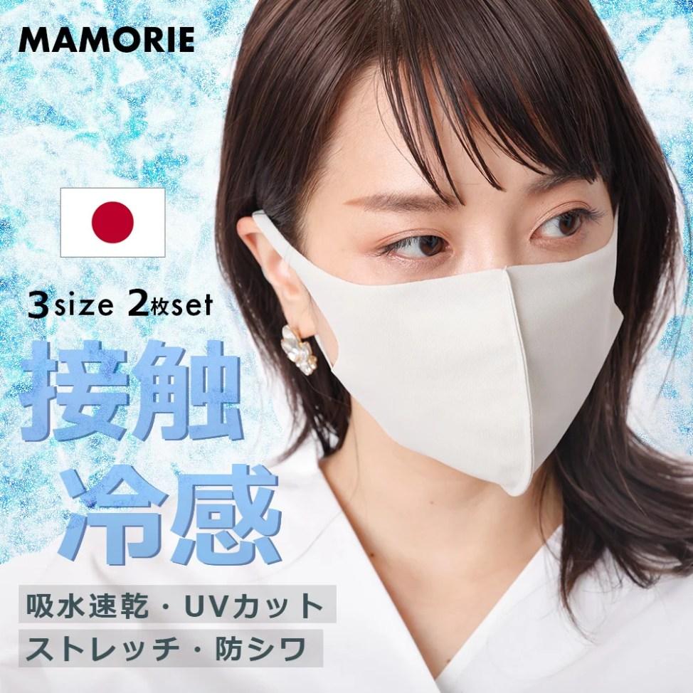 評判 Aoki マスク