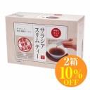 サラシア茶 サラシアスリムティー 2箱 1g×60包×2箱 ほうじ茶味 粉末 スリランカ サラシノール 送料無料