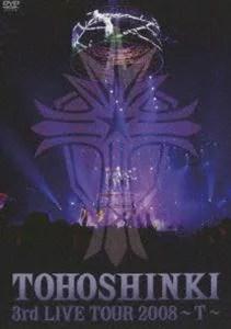 東方神起/3rd LIVE TOUR 2008〜T〜 [DVD]