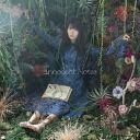 竹達彩奈 / Innocent Notes(初回限定盤/CD+DVD) [CD]