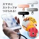 ストラップ スマホ用 [公式] Strapper ストラッパー ハンドストラップ 1本付 別売 ネックスト……