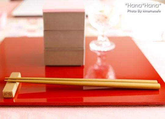 箸 ゴールド 22.5cm 漆器