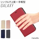 Galaxy S10 ケース 手帳型ケース カバー S10+ Note10+ Note10 A20 A30 SCV43 Feel2 SC-02L S9+ SC-03K SCV39 S9 SC-02K SCV38 S8 SC..