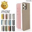 iPhone13 ケース 手帳型 本革 iPhone12 ケース iPhone 13 pro mini promax ケース 手帳 iPhone……