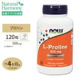 Lプロリン