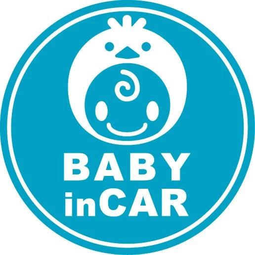 【マグネットステッカー:文字変更対象商品】当店オリジナルbaby in carベビーインカー赤ちゃんが乗っていますマグネット:ひよ子丸型【選べる3色!贈り物や出産祝いプレゼントにも最適!】 楽天 通販