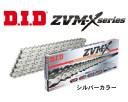 【DID】【ドライブチェーン】520ZVM-X 108L シルバー【カシメジョイント】カワサキ XANTHUS 92-95