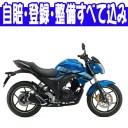【諸費用コミコミ特価】18 SUZUKI GIXXER スズキ ジクサー 【はとやのバイクは乗り出し価格!全額カード支払OK!】