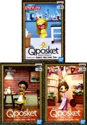 バンプレスト Qposket petit DisneyCharacters Rapunzel・Honey Lemon・Tiana 全3種セット