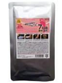【限定クーポン】新ハーバルダッピー(Herbal Dappy)ローズの香り