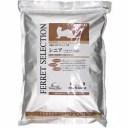 フェレットセレクション シニア3.5kg/主食 フード えさ エサ 餌 高齢期 乳酸菌 アガリクス ふぇれっと イースター