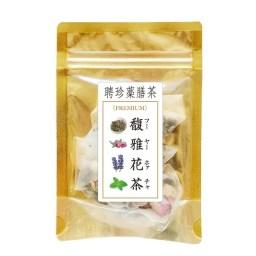 【楽ギフ】 薬膳茶 馥雅花 茶 (フーヤーホァチャ) 中国茶