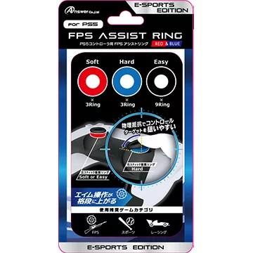 【期間限定エントリーで全品P5倍】 アンサー PS5コントローラ用 FPSアシストリング(レッド&ブルー) ANS-PSV004RB