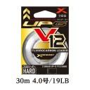 YGKよつあみ エックスブレイド アップジーリーダー V12 ハード 30m 4.0号/19LB (4582550714768) X-BRAID UP-G LEADER V12 HARD /釣り具/フィッシング/フロロカーボンショックリーダー/