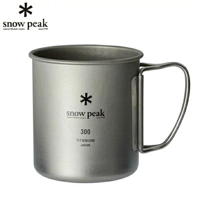 スノーピーク snow peak 食器 チタンシングルマグ