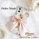 プリンセスリボン イニシャル チャーム フラワーケース iphoneケース オーダーメイド ip……