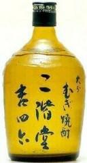 二階堂酒造 吉四六 瓶 25度 720ml×10本【1ケース】
