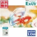 (送料無料)処方箋不要!ポイント10倍!ニチコン EX-UV ×1枚 (国際格安配送)    10P05July14
