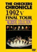 "チェッカーズ / THE CHECKERS CHRONICLE 1992 V FINAL TOUR ""ACOUSTIC COLLECTION"" 【DVD】"