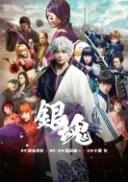 銀魂 DVD 【DVD】