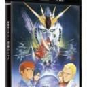 【送料無料】 機動戦士ガンダム 逆襲のシャア 4KリマスターBOX(4K ULTRA HD Blu-ray & Blu-ray Disc 2枚組)【期間限定生産】 【BLU-RAY DISC】