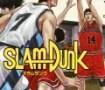 SLAM DUNK 新装再編版 13 愛蔵版コミックス / 井上雄彦 イノウエタケヒコ 【本】