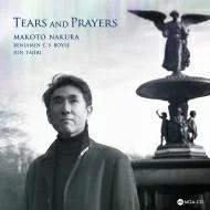 【送料無料】 『涙と祈り』 名倉誠人(マリンバ、ヴァイブラフォーン) 【CD】