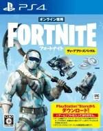 Game Soft (PlayStation 4) / 【PS4】フォートナイト ディープフリーズバンドル 【GAME】