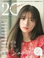 20±SWEET (トゥエンティ スウィート) 2019 JANUARY TOKYO NEWS MOOK 【ムック】