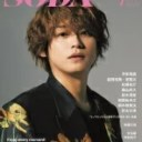 SODA (ソーダ) 2021年 7月号 【表紙:高木雄也】 / SODA編集部 【雑誌】