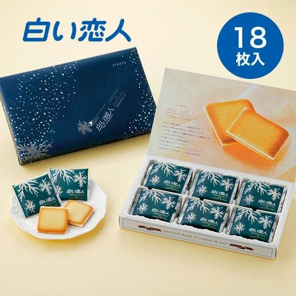 ISHIYA (石屋製菓) 白い恋人 ホワイト 18枚入