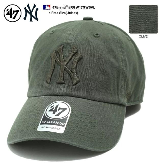 フォーティーセブンブランド 47BRAND 帽子 キャップ ローキャップ ボールキャップ CAP メンズ レディース オ