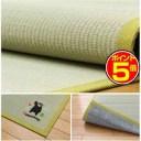 ●ポイント5倍●純国産 い草ラグカーペット 『くまモン すいか』 約133×200cm【代引不可】 [13]