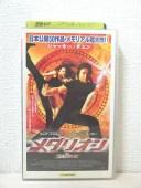 #1 13107【中古】【VHSビデオ】メダリオン