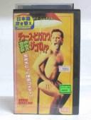 #1 28646【中古】【VHS ビデオ】デュース・ビガロウ,激安ジゴロ!?【日本語吹替版】