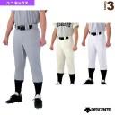 レギュラーパンツ/ユニフォームパンツ(STD-51P)『野球 ウェア(メンズ/ユニ) デサント』