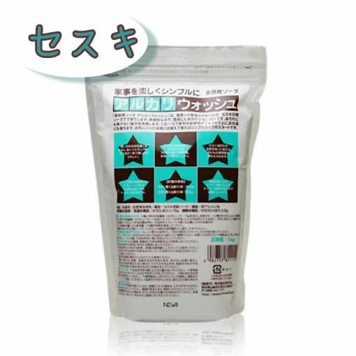 地の塩 アルカリウォッシュ 500g ☆今、注目のセスキ炭酸ソーダ☆無機物なので、環境にも負担の少な